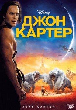 залив фильм 2012 смотреть онлайн бесплатно в хорошем качестве 1080
